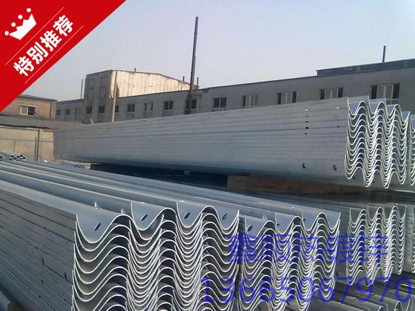 热镀锌高速护栏板