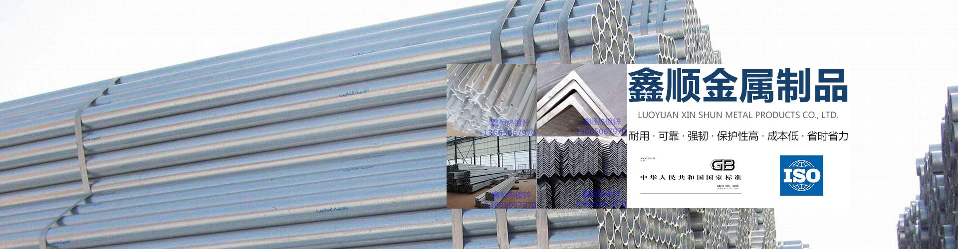 福建热镀锌护栏板