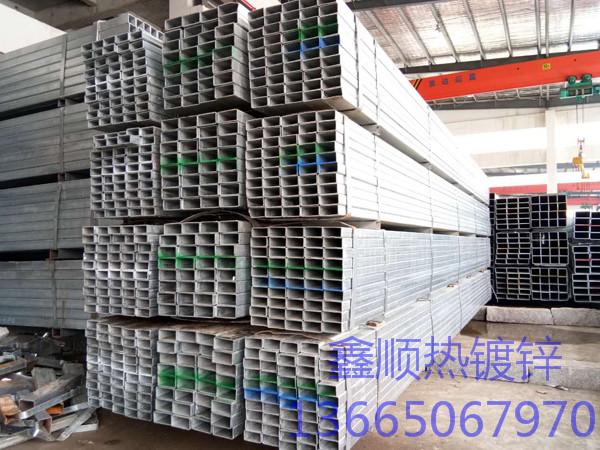 福州热镀锌槽钢