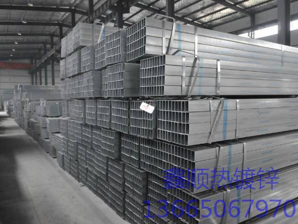 福州热镀锌方管规格