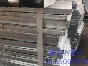 福州热镀锌厂